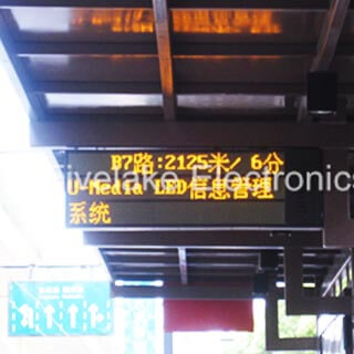 Bus station LED display for bus rapid transit